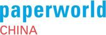 中国国际文具及办公用品展览会logo