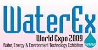 印度孟买水资源展logo