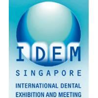 新加坡国际牙科展logo