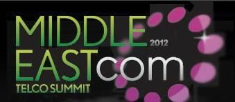 中东国际通信峰会及电子展览会logo