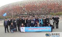 2012年南非国际建材展览会回顾