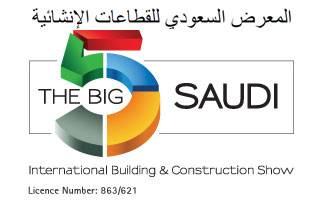 沙特吉达国际建材五大行业展览会logo