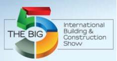 迪拜国际建材五大行业展览会logo