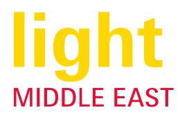 迪拜国际城?#23567;?#24314;筑和商业照明展览会logo