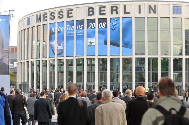 德国柏林国际展览公司