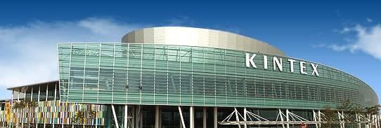 韩国国际会展中心