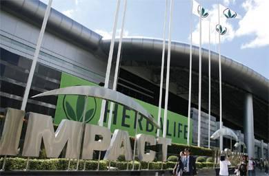 泰国曼谷IMPACT展览中心