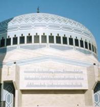 伊朗德黑兰国际展览中心