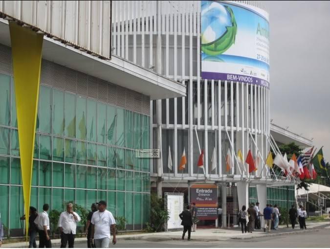 巴西圣保罗安年比展览中心