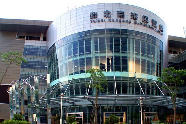 台湾台北世界贸易中心
