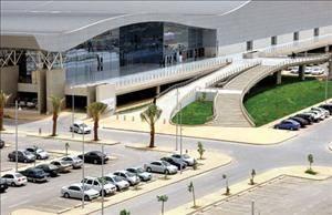 沙特阿拉伯利雅得国际会展中心