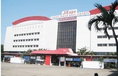印尼雅加達國際展覽中心