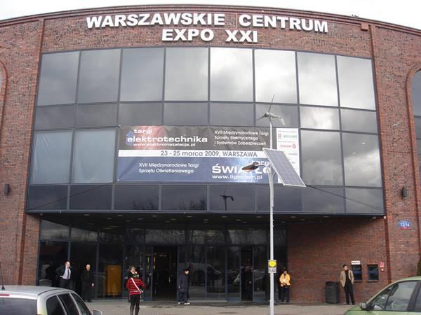 波兰华沙国际展览中心