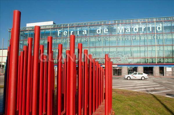 西班牙马德里IFEMA展览中心