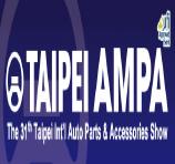 台湾台北国际汽车配件展览会logo