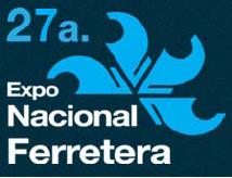 墨西哥瓜达拉哈拉国际五金展览会logo