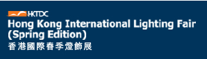 香港國際春季燈飾展覽會logo