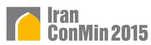 伊朗德黑兰国际石材展览会logo