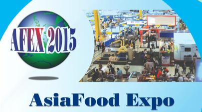 菲律宾马尼拉国际食品及食品设备展览会logo