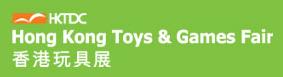 香港国际玩具展览会logo