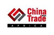 肯尼亚内罗毕国际贸易周展览会logo