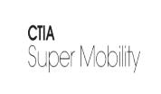 美国拉斯维加斯国际无线通信展览会logo
