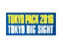 日本东京国际包装展览会logo