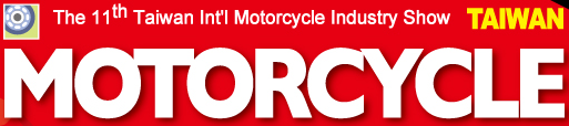 臺灣臺北國際海峽兩岸摩托車展覽會logo