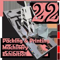 伊朗德黑兰国际包装印刷机械设备展览会logo