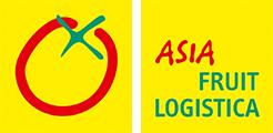 香港国际亚洲水果蔬菜展览会logo