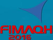 阿根廷布宜诺斯艾利斯国际机床展览会logo