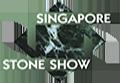 新加坡国际石材、大理石和瓷砖展览会logo