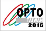 台湾台北国际光电展览会logo