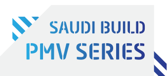 沙特利雅得国际建筑工程与机械车辆展览会logo
