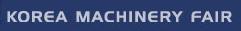 韩国国际机械展览会logo