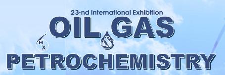 俄罗斯喀山国际石油、天然气运输及产品展览会logo
