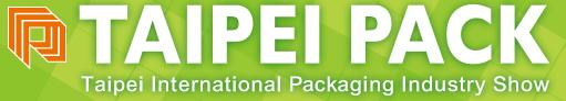 台湾台北国际包装工业展览会logo