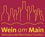 德国法兰克福国际葡萄酒展览会logo