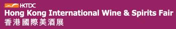 香港国际美酒展览会logo
