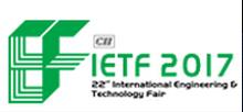 印度新德里国际工程和技术展览会logo