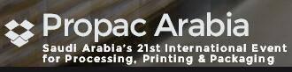 沙特吉达国际加工包装博览会logo