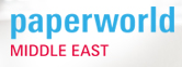 迪拜国际办公文具展览会logo