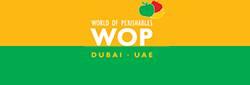 迪拜国际果蔬展览会logo