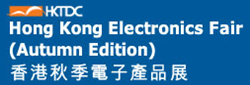 香港秋季电子展HK Electronics Fair(Autumn Edition)