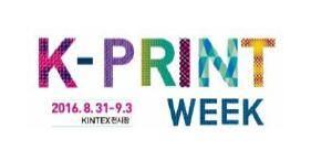 韩国首尔国际印刷产业展览会logo