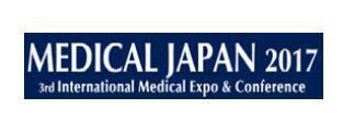 日本大阪国际医疗博览会logo