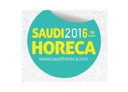 沙特利雅得国际食品饮料及酒店设备展览会logo