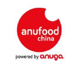 中国北京市国际食品展览会logo