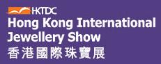 香港国际珠宝展览会logo