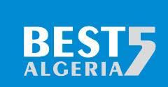 阿尔及利亚阿尔及尔国际建筑业展览会logo